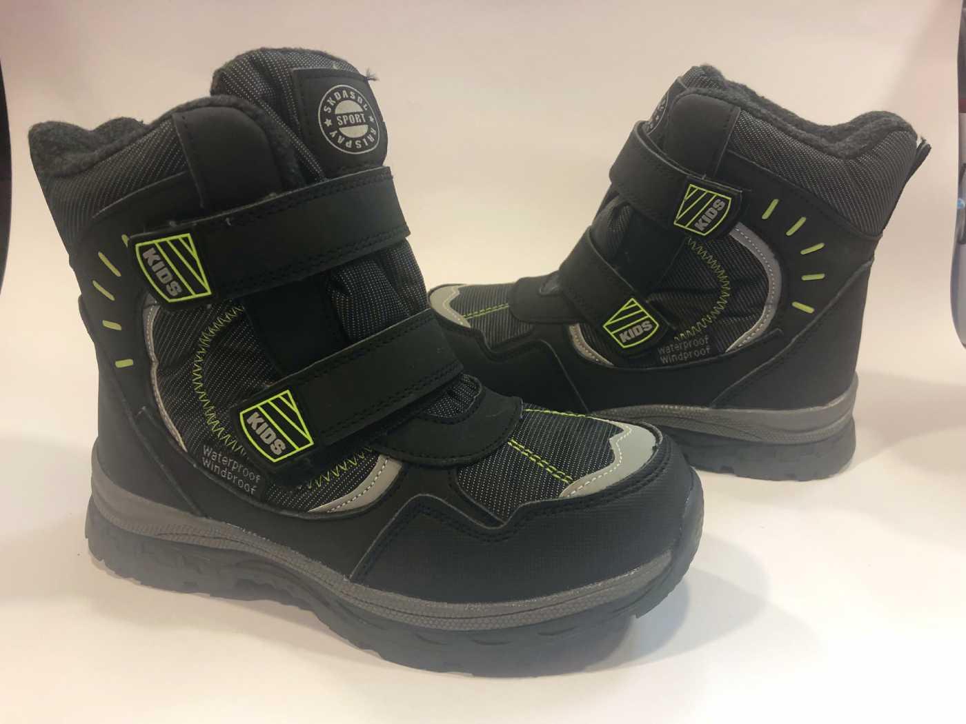 2c83ac34 Обувь Зимняя обувь мальчик - магазин детской одежды Гламурик